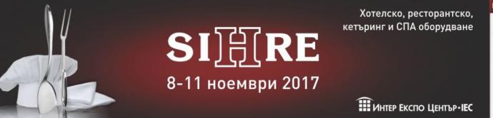 СИХРЕ 2017