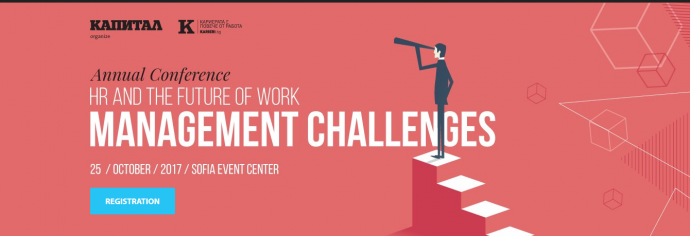"Annual Conference ""HR and the Future of Work: Management Challenges"""
