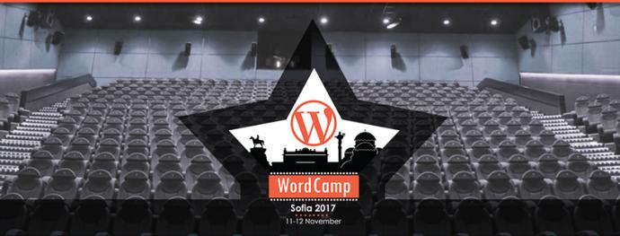 WordCamp Sofia 2017