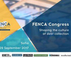 FENCA Congress Sofia 2017