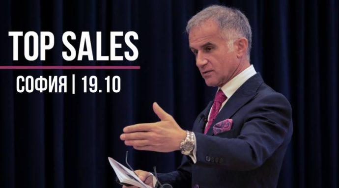 """Семинар """"TOP SALES"""" с Андреа Конделo"""