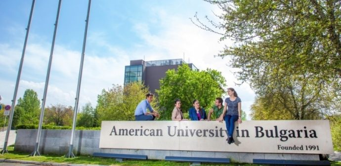 Откриване на учебната година на Американския университет в България