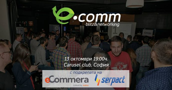 eCommBlitz&Networking