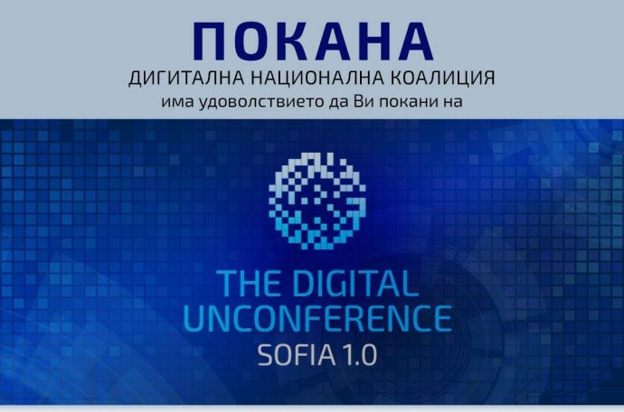 The Digital Unconference Sofia 1.0