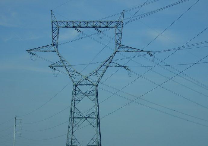 """Energy Managers' Forum """"Предстоящи законови промени в електроенергийния сектор"""""""