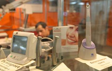 ХХІІІ Международна изложба за медицина, стоматология и фармация МЕДИКУС, ДЕНТО, ГАЛЕНИЯ