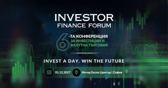 Investor Finance Forum 2017