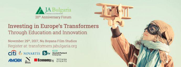 """Форум """"Инвестираме в хората, преобразяващи Европа – чрез образование и иновации"""""""