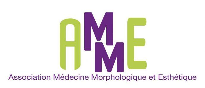 Трета Конференция по Мофологична и Естетична Медицина