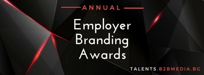 Официална церемония по награждаване на Employer Branding Awards by b2b Media
