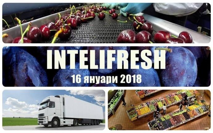 """Форум """"InteliFresh – пътят към успеха при плодовете и зеленчуците"""""""
