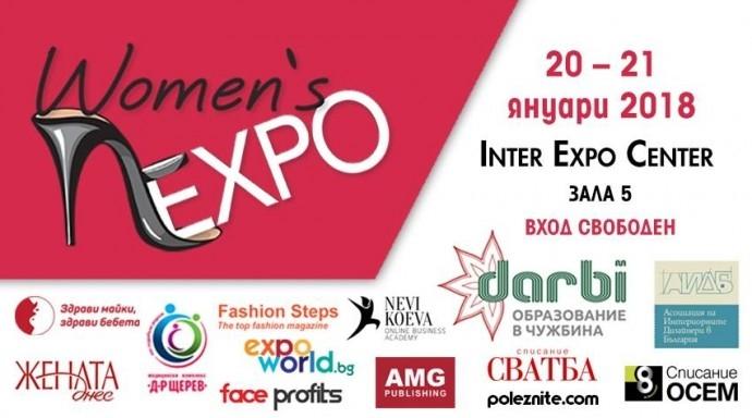 WОMEN'S EXPO 2018
