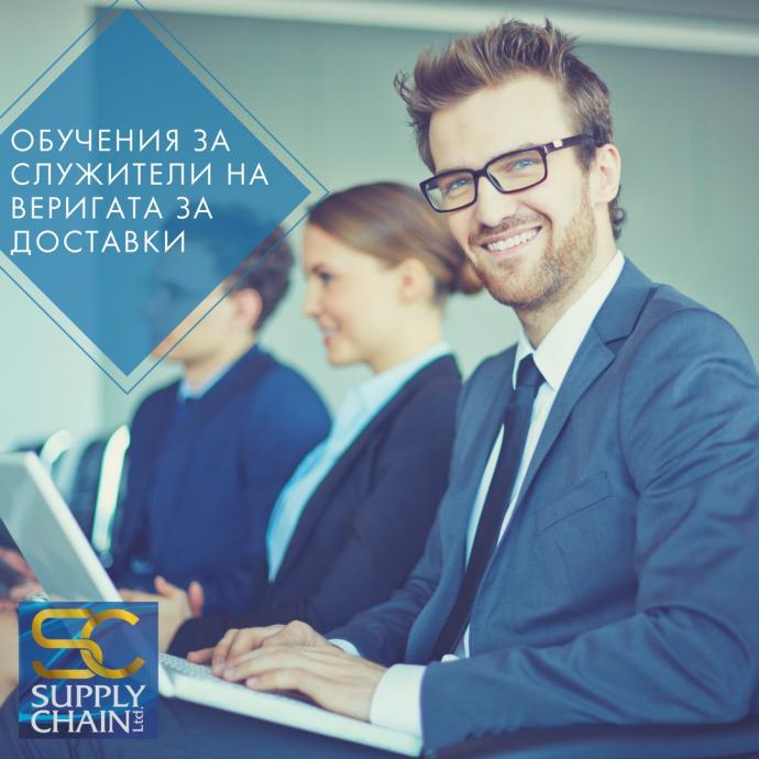 Тренировъчна школа Технолог – Технологът като генератор на допълнителни печалби за фирмата