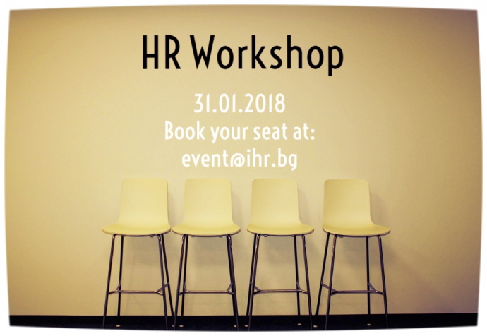 HR Workshop