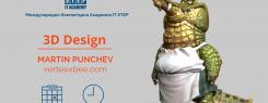 "Лекция ""3D Design с Мартин Пунчев @Vertexbee"""