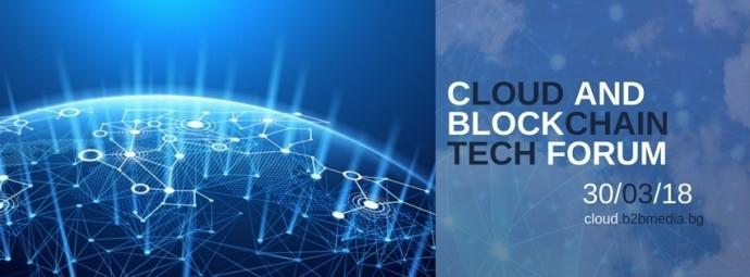 Cloud and Blockchain Tech Forum Bulgaria 2018