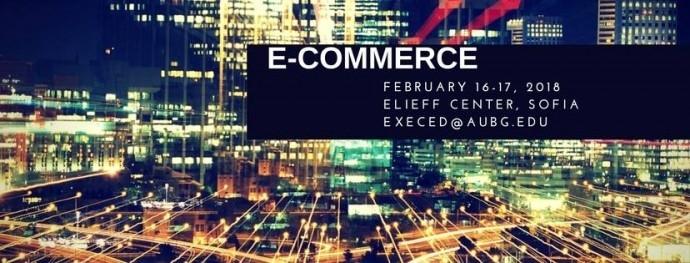 """Обучение """"E-Commerce"""""""