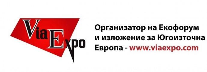 """Изложба, конференция """"ЕЕ и ВЕИ, Управление на отпадъци, Умни градове"""""""