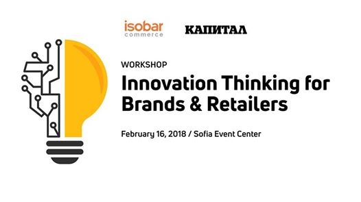 Innovation Thinking for Brands & Retailers Workshop