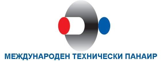 Международен технически панаир