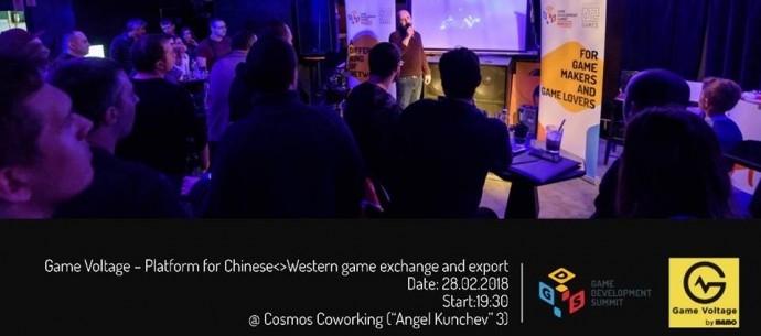 """Game Dev Summit представя """"Как да пробием на китайския пазар за видео игри – съветите на създателите на платформата Game Voltage"""""""