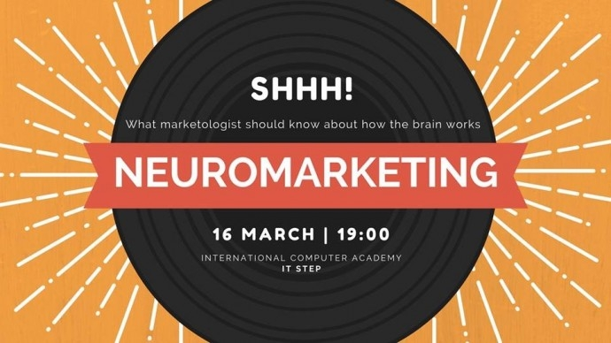 "Събитие ""Neuromarketing"""