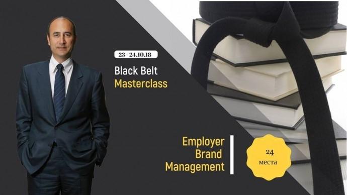 Black Belt MasterClass с Али Аяз