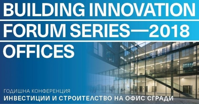 Building Innovation Forum – Offices 2018