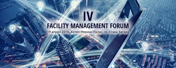 Facility Management Forum