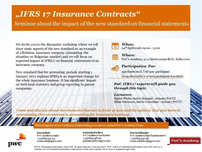 """IFRS 17 Insurance Contracts"" Seminar in PwC's Academy"