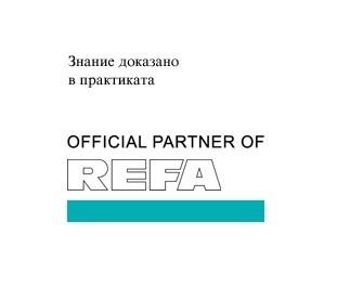 """REFA-курс на тема""""Организация и управление на фирмата и оптимизация на производствени процеси"""""""
