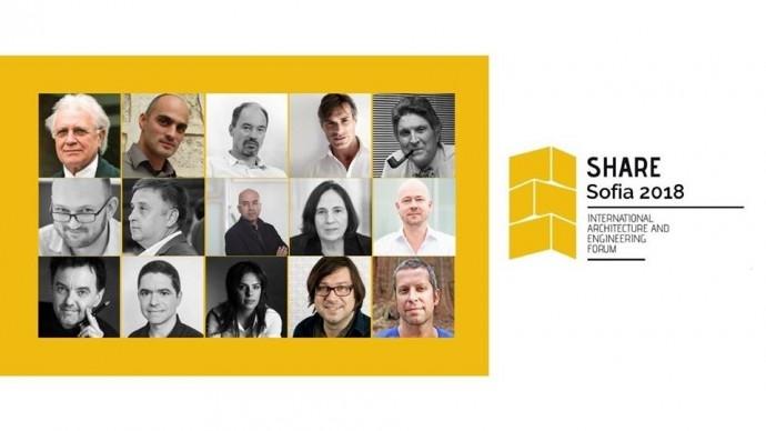 SHARE Sofia 2018 Forum