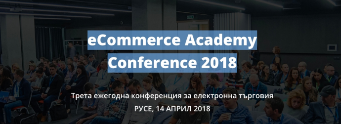 eCommerce Academy Conference 2018