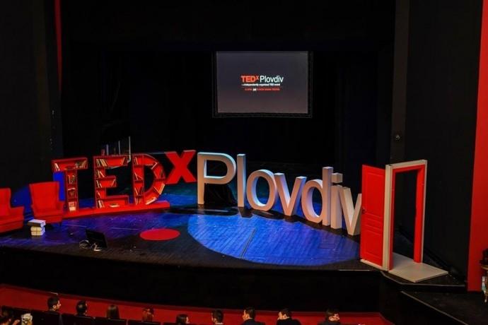 TEDxPlovdiv 2018