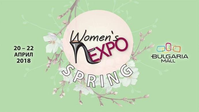"""Изложение """"Women's Expo – Spring"""""""