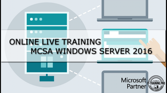 Онлайн Live курс 70-741 Networking with Windows Server 2016