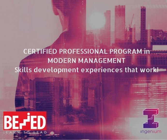 Нов Прием 2018 – CERTIFIED PROFESSIONAL PROGRAM in MODERN MANAGEMENT