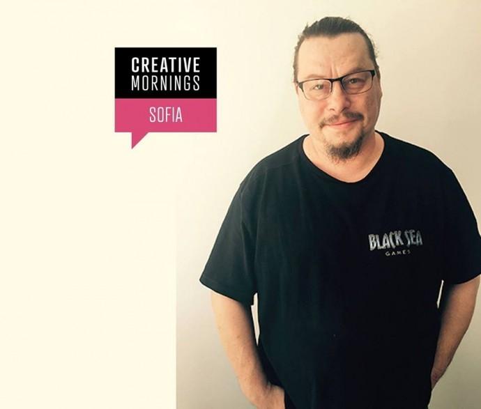 """Събитие """"CreativeMornings с Веселин Frujin Ханджиев"""""""