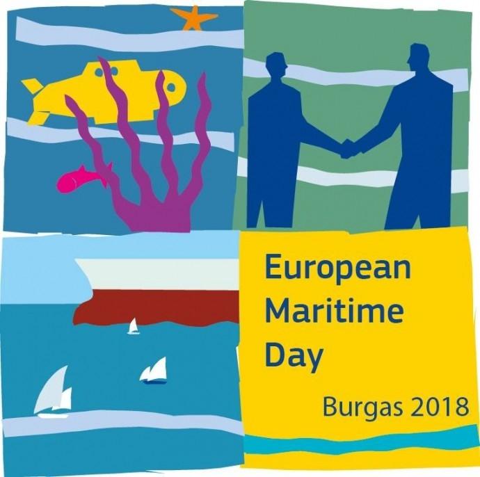 """Събитие """"Европейски морски ден 2018"""""""
