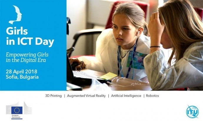 "Събитие ""Girls in ICT Day 2018 Sofia"""