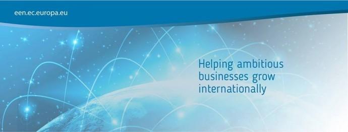 """Информационен ден """"Защита на интелектуална собственост"""""""