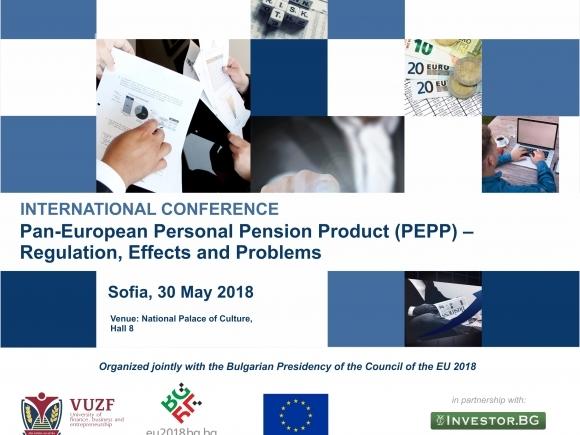"""Конференция """"Общоевропейски продукт за лично пенсионно осигуряване (ОЕПЛПО) – регламент, ефекти и проблеми"""""""