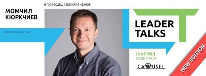 """Събитие """"Leader Talks с Момчил Кюркчиев и гост-водещ Светослав Иванов"""""""