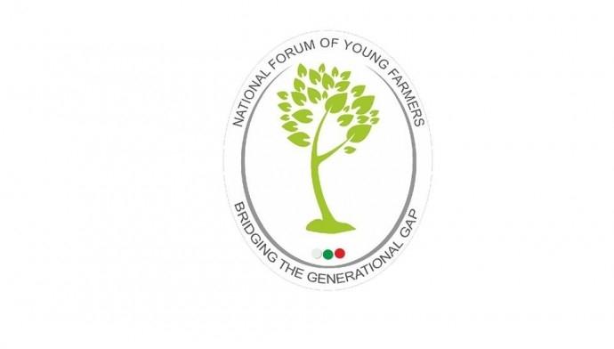 Първи Национален форум на младите фермери в България