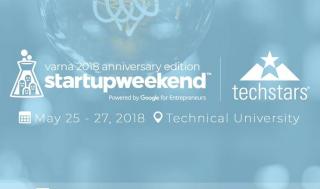 "Събитие ""Startup Weekend Varna: Anniversary Edition"""