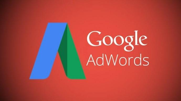 """Обучение """"Google AdWords – управление на рекламни кампании"""""""