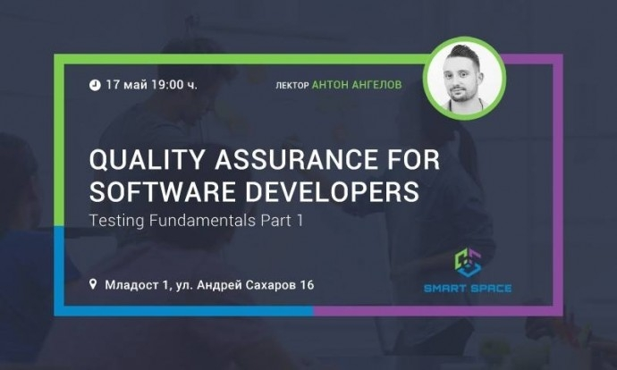 QA for Software Developers