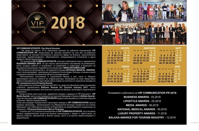 8th Annual Edition Media Awards 2018