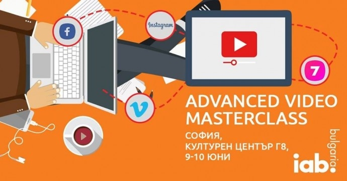 Advanced Video Masterclass