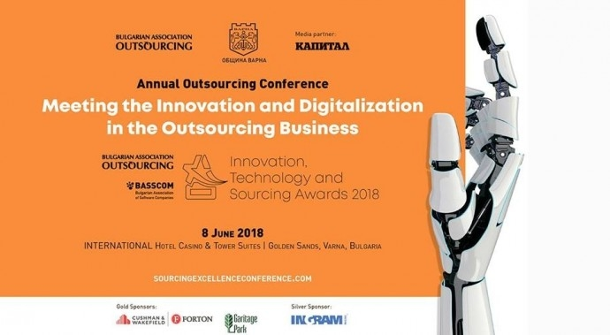Annual Outsourcing Conference and 2018 Awards